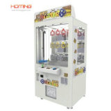 Key master arcade game(hominggame.com)
