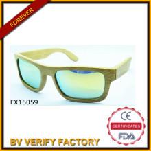 Óculos de madeira de moda 2015 Noble Green (FX15059)