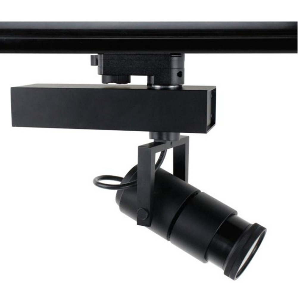 Focus Adjustable Track Light