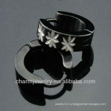 Круглый Huggie Мужчины Черные серьги Мода ювелирные обруча Серьги HE-097
