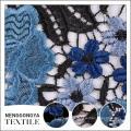 Vente chaude Designer tricoté décoratif tissu de dentelle soluble dans l'eau