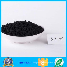 The spot supply columnar activated carbon coal particle activated carbon industrial waste gas treatment activated carbon