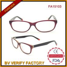 Respectueux de l'environnement optique acétate multicolore nouveau concepteur lunettes (FA15013)