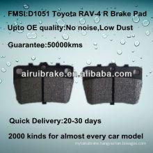 D1051 Toyota RAV-4 brake part