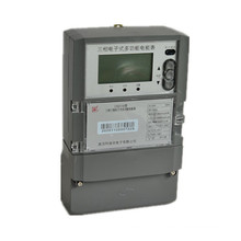 Three Phase Multifunction Electric Meter (DSSD1150)