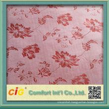Jacquard fabric for sofas
