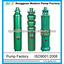 QS series submersible fountain pump