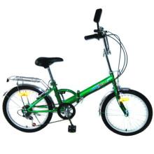 "Bicicleta plegable de acero de 20 ""(FP206)"