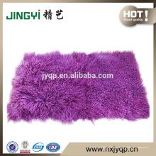 Оптовая Вьющиеся Длинные Волосы Тибетско-Монгольский Овчины Ковер