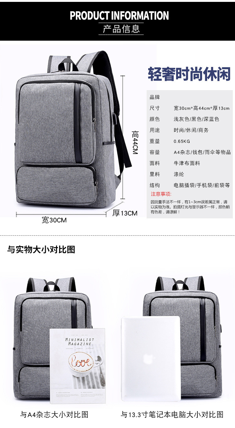 030backpack 5
