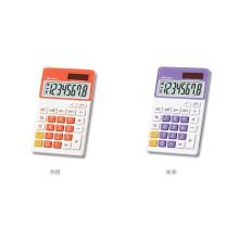 Calculadoras portáteis de 8 dígitos com LCD grande