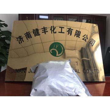 Pharma Grade Pregabalin 148553-50-8 With Best Price