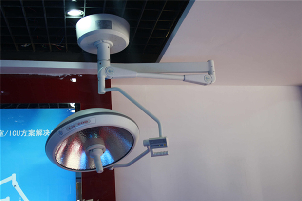 Gynecological Operating Light