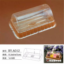 Wholesale Food Grade Plastic Blister Box
