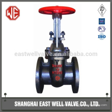 Water sealing type gate gate valve