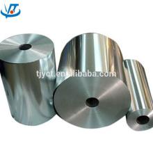 prix de qualité stable de la bobine de feuille d'aluminium 1100