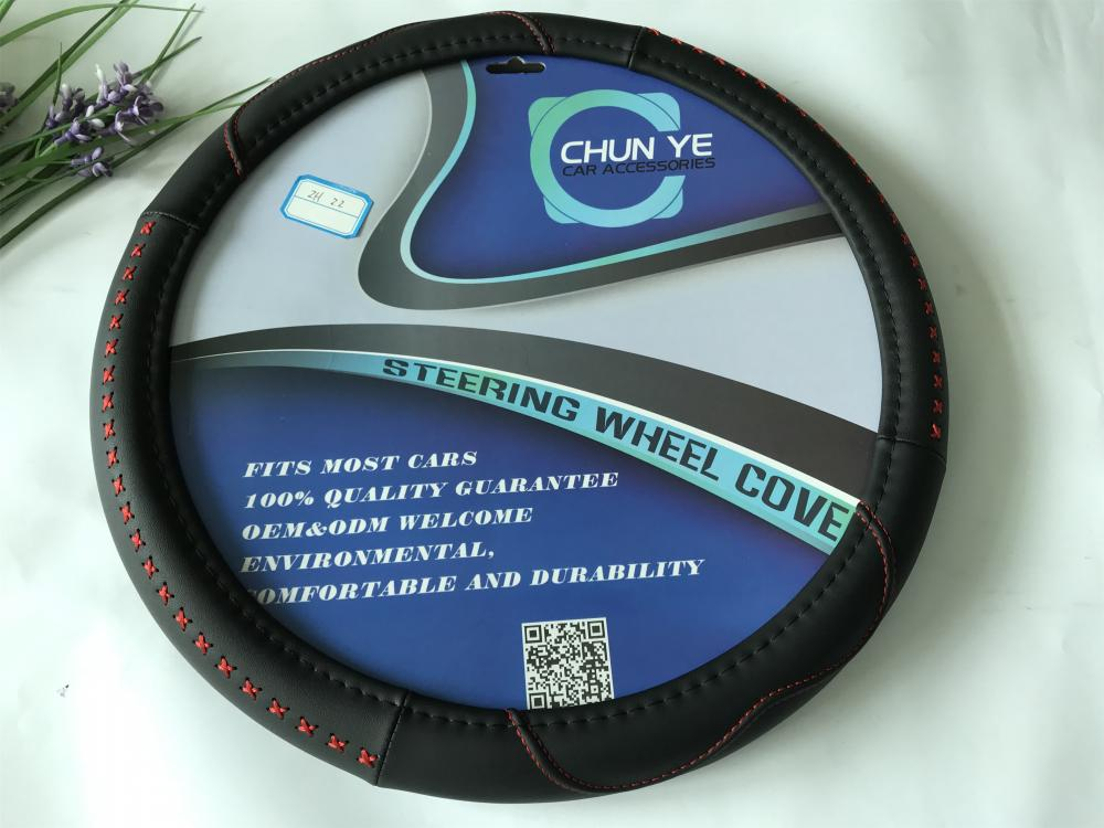 vinyl steering wheel wrap