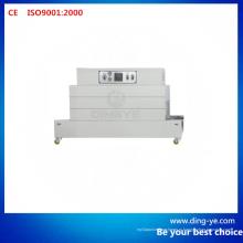 Термоусадочная упаковочная машина (BS-A400)