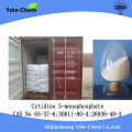 Pharmaceutical intermediate cytidine 65-46-3