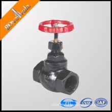 Flanged Globe Valve steam globe valve dn15-dn300