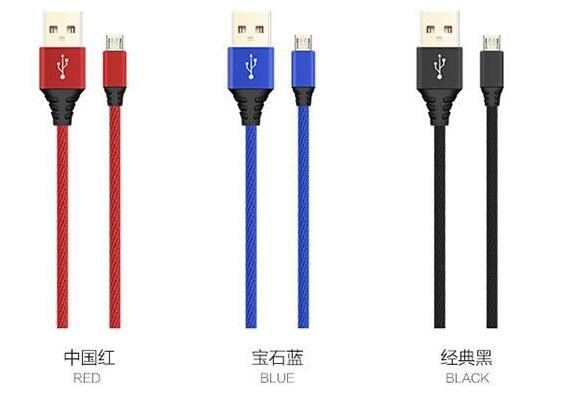 Quick Charge Mobile Charger Cable