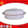 Sunboat Enamel Pot Stew Pot Enamel Roaster Kitchenware/ Kitchen Appliance