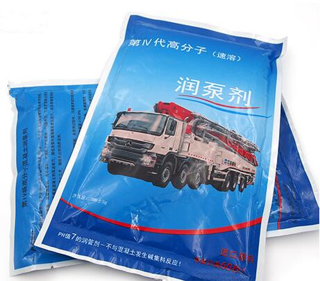 Concrete Pump Pipe Lubricant