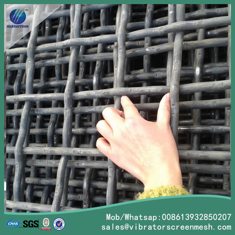 Black Sieve Screen Mesh