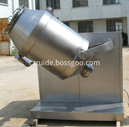 SYH series capsule powder mixer
