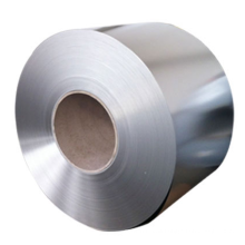 201no.1  4-6mm stainless steel coil