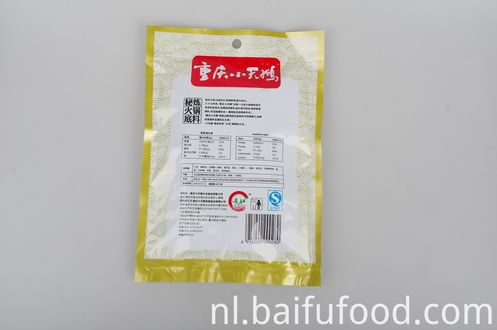 Spicy hot Pot Base Material 200 oz
