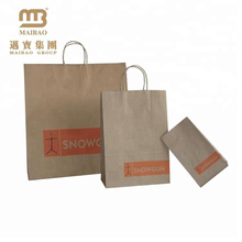 Custom Printed Shopping Twisted Griff Kleine Brown Mini Kraftpapier Geschenk-Taschen mit Griff