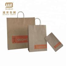 La petite coutume a imprimé les petits sacs de cadeau de papier d'emballage de Brown de poignée tordue par poignée avec la poignée