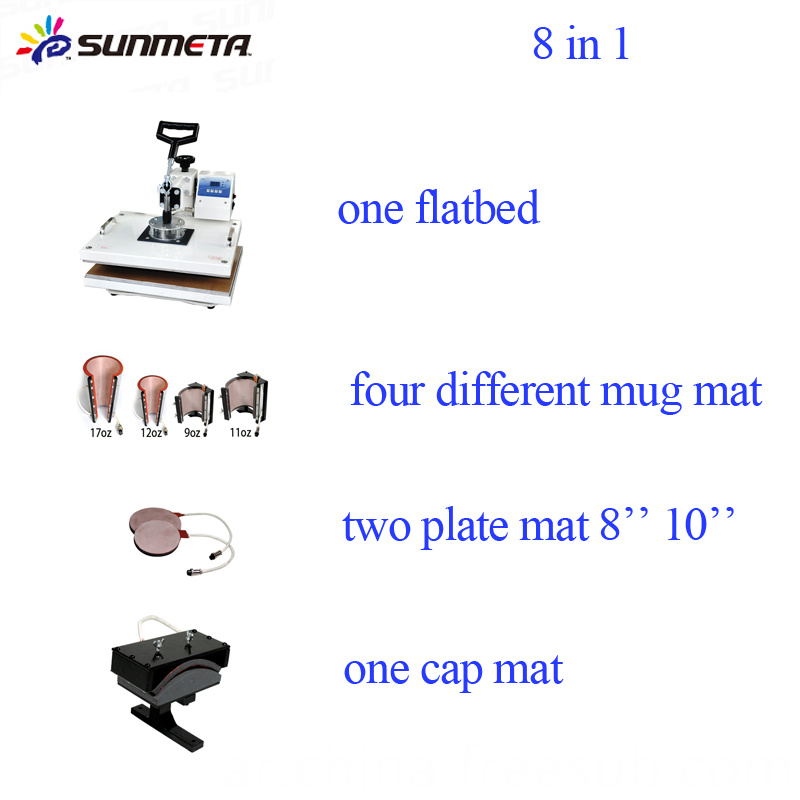 Flatbed Heat Press Machine Price 8 in 1