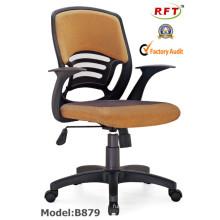 Chinese Mesh Cover Office Nylon Swivel Task Hotel Chair (B978)
