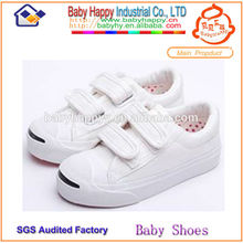 2014 new style children shoes for kids