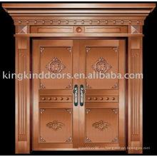 Роскошные медные двери Вилла дверь входная дверь двойная дверь KK-719