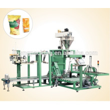 Grande machine d'emballage HS-50C