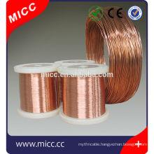 MENTONG(Manganin-type) wire