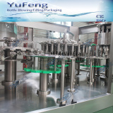 Full Automatic Normal Pressure type Drinking Water Bottling Machine cost