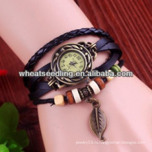 Винтажные браслеты из волнистой кожи для женщин