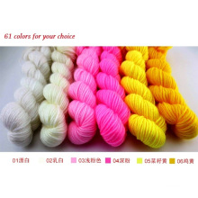 High Quality Ready-Made Hand Knitting Crocheting Acrylic Yarn Professional Supplier
