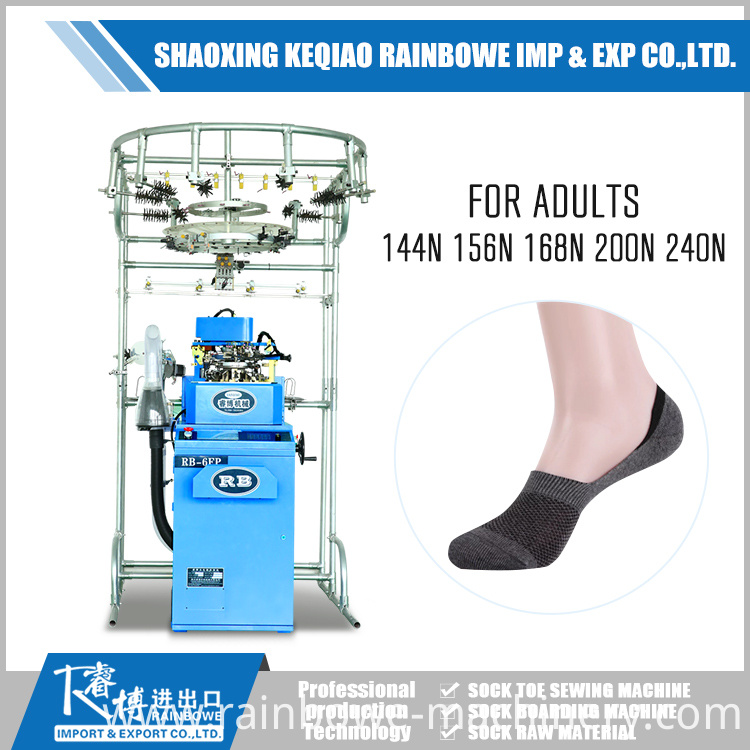 Adult Sock Knitting Machine