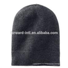 высокое качество зимняя вязаная шапка кашемир