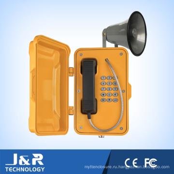 J и R тяжелых промышленных аварийной ситуации с громкоговоритель всепогодный Телефон