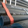 Tubo de aço sem costura de grande diâmetro