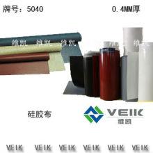 tissus enduits de silicone de résistance thermique