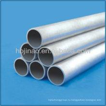 Бесшовная стальная труба Для продажи стабилизатора поперечной устойчивости