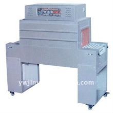 JY-260 far-infrared heat shrinking packing machine