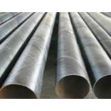 SSAW large diameter steel tube